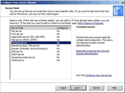 faq windows server 2003 полное руководство: